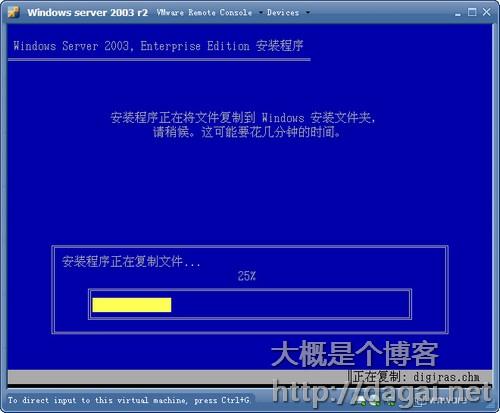 vmware server001.jpg