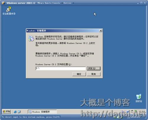 vmware server009.jpg