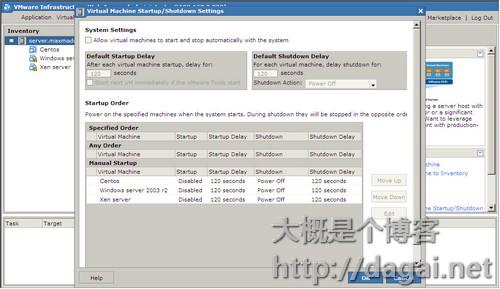 vmware server021.jpg