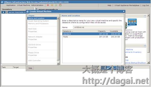 vmware server022.jpg