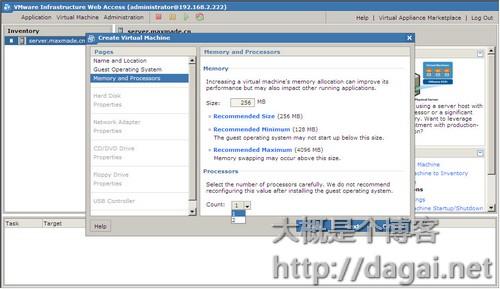 vmware server024.jpg