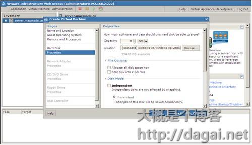vmware server026.jpg
