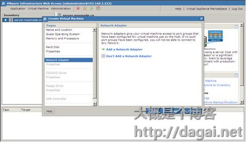 vmware server027.jpg