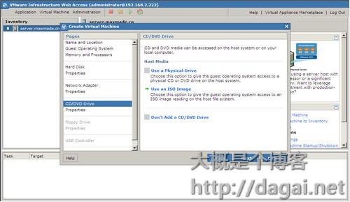 vmware server029.jpg