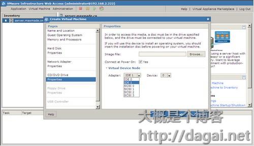 vmware server030.jpg