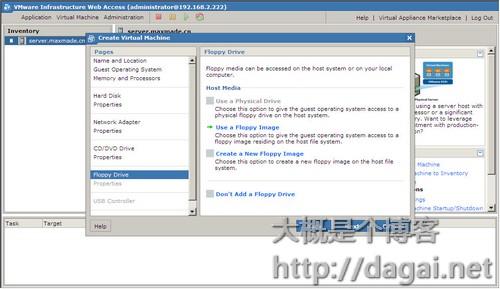 vmware server031.jpg