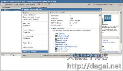 vmware server032.jpg