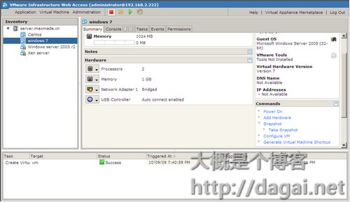 vmware server034.jpg