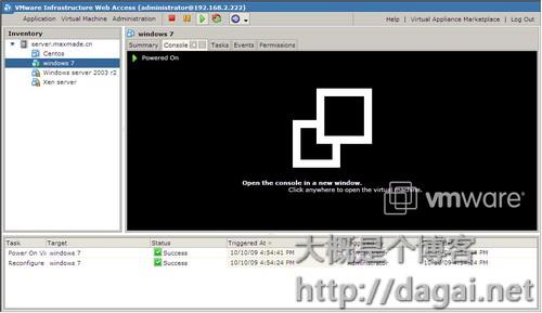 vmware server035.jpg