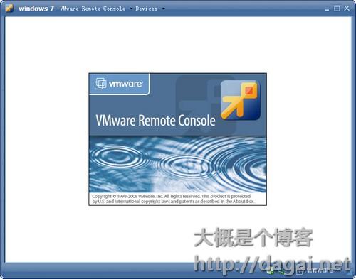 vmware server036.jpg