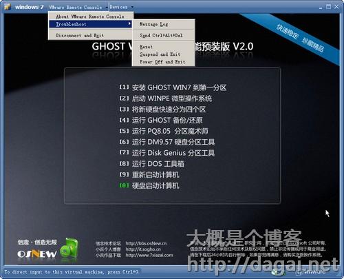 vmware server037.jpg