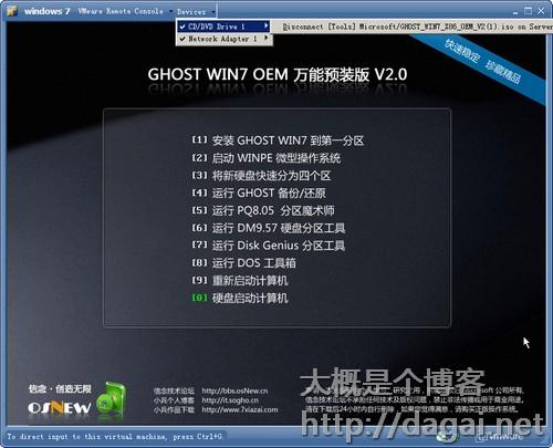 vmware server038.jpg