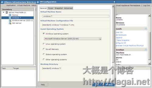 vmware server041.jpg