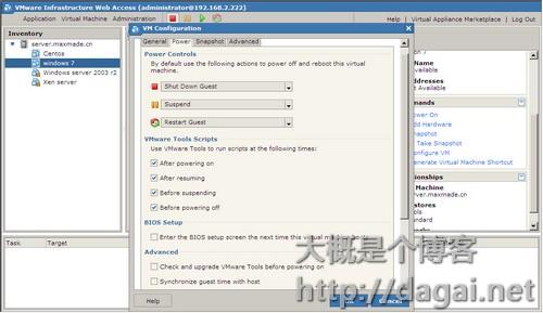 vmware server042.jpg