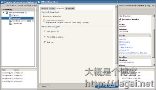 vmware server044.jpg