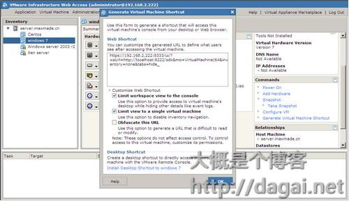 vmware server046.jpg