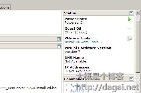 vmware server047.jpg