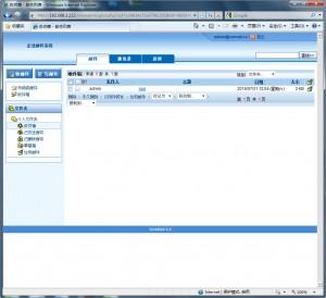 hmailserver webmail